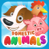 Learning Series - All About Domestic Animals